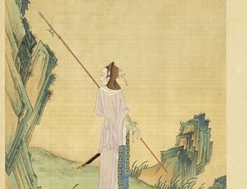 Transcript-Mulan: A Likely Hero